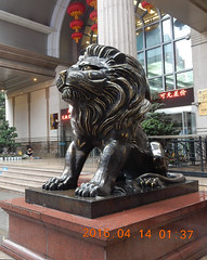 2016_04_14 015 (Gwydion M. Williams) Tags: china cats cat feline lion lions felines chongqing sichuan chineselions styalisedlions stylisedlions