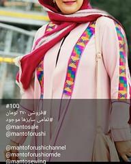 #100 #   #   @mantosale @mantoforushi @mantoforushichannel @mantoforushiomde @mantosewing (zarifi.clothing) Tags: manto lebas