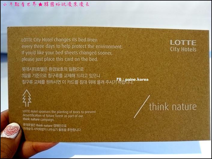 明洞樂天City Hotel (46).JPG
