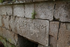 Necropoli di Orvieto_11