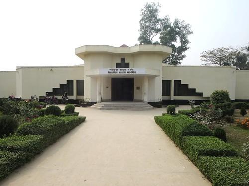 Paharpur Bihar Museum