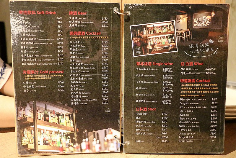 Range Bistrokaya 小酒館市政府餐酒館020