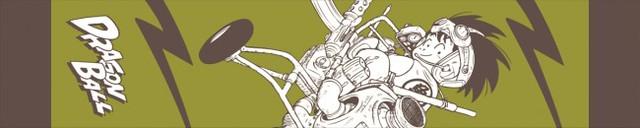 一番賞 - 七龍珠:機械精選篇