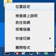 ilowkey.net-20130724002.png