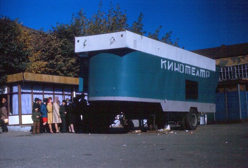 Soviet Movie Theater in Trailer ©  Michael  Neubert