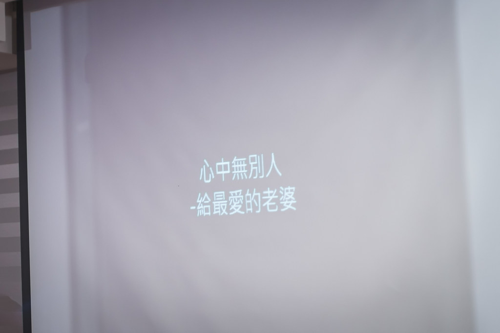 20131102 金倫 凱雯 歸寧 EK_PHOTO0736