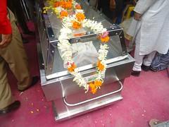 Comm. Dr Raj Bahadur Gour's Death Ceremony (Dr D Sudhakar - AIPSO) Tags: comrade deathceremony commdrrajbahadurgour cpicomrade