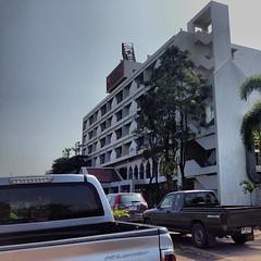 Phu Phan Place Hotel เป็นที่พักใน ความรับผิดชอบของ มหาวิทยาลัยราชภัฏ #สกลนคร