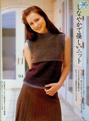 sekai no amimono 2000_08 (Homair) Tags: wool sweater fuzzy mohair tneck sekainoamimono