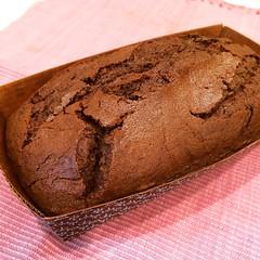 もう一つはしっとりチョコパウンドケーキ ・ #バレンタインデー#ハッピーバレンタイン#バレンタイン #国生さゆり#ミニバス#バスケット#お食事処しほ #いい天気 #2月14日#チョコパウンドケーキ#パウンドケーキ#お菓子作り#cake#暮らしニスタ