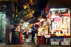 Fruit Stand /  (abandoned24) Tags: travel hongkong sony fruitstand    templestreet   rx100m3