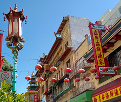 Lamps and Lampposts (incidencematrix) Tags: sanfrancisco california chinatown blackberry priv