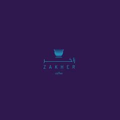 Zakher (hamoudais) Tags: logo logotype identity brand branding symbol icon design illustration graphic art typography type typeface visual projects arabic algeria oman uae