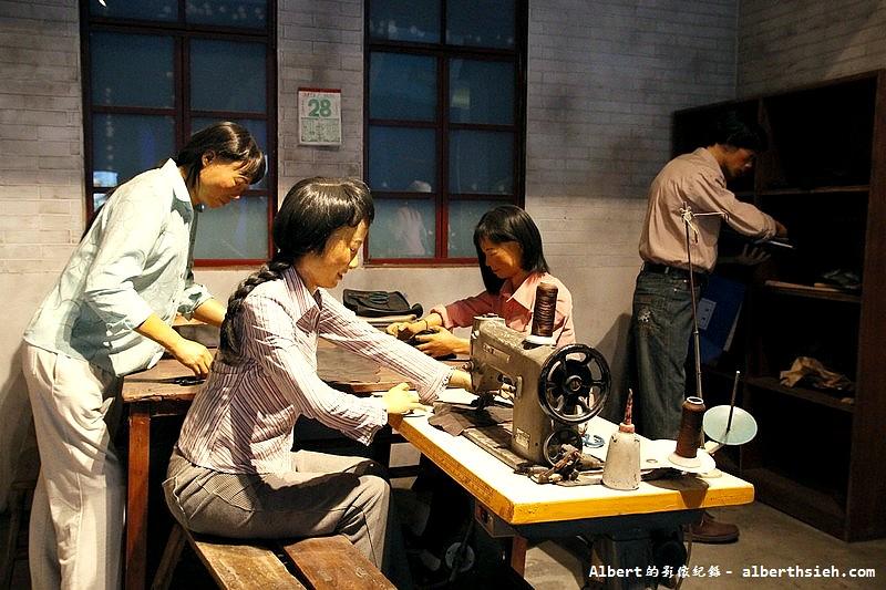 廣東東莞.東莞展覽館:三來一補的太平手袋廠