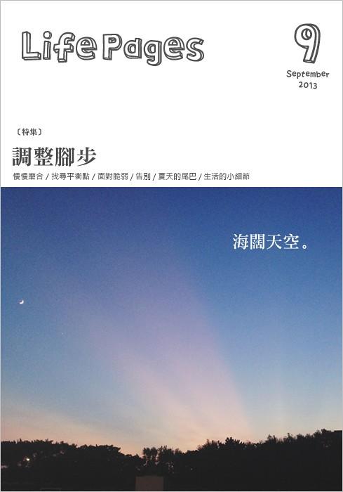2013_09_i