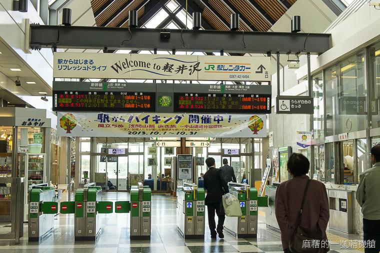 20131021日本行第五天-55