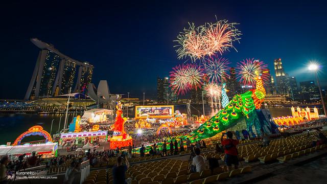 HongBao River Opening.