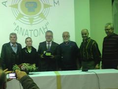 anatoli 979 (  - www.zonews.gr) Tags: anatoli