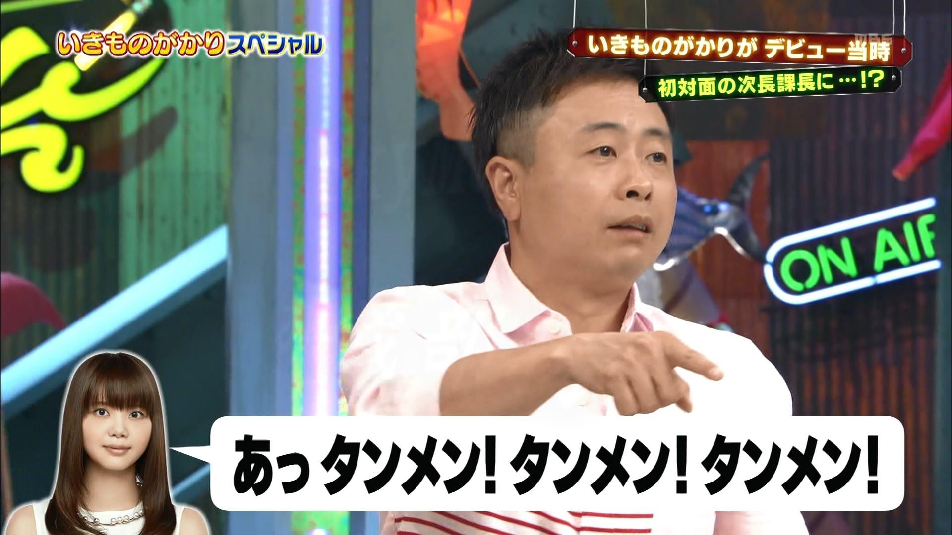 2016.05.15 全場(痛快!明石家電視台).ts_20160517_092737.062