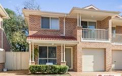 17/136-138 Heathcote Road, Hammondville NSW