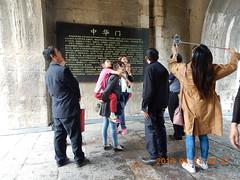 2016_04_210163 (Gwydion M. Williams) Tags: china gate nanjing jiangsu citygate gateofchinananjing