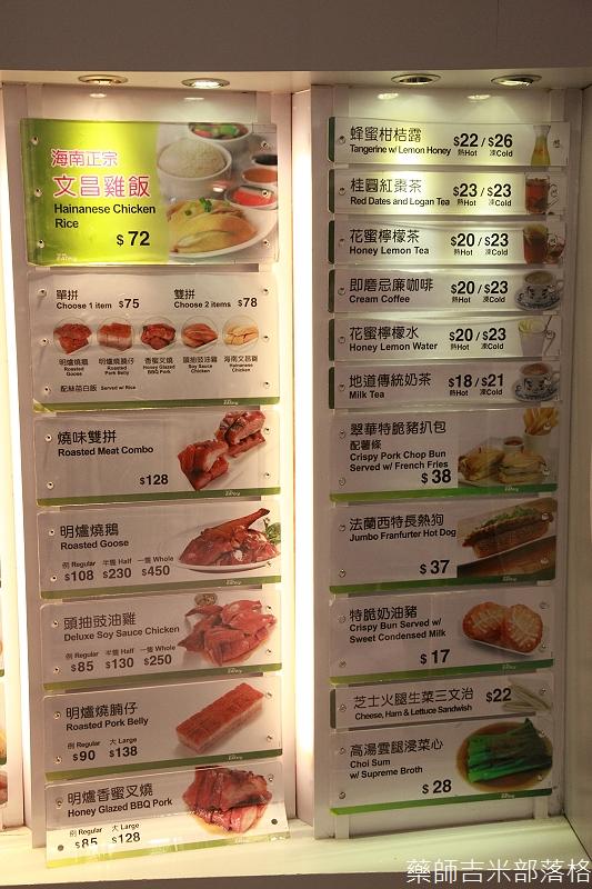 HongKing_2013_371