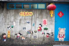 (Taipei City) Military dependents' village (Kelvin Wun) Tags: nikon taipei  d610