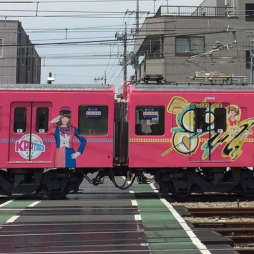 きゃりーぱみゅぱみゅ 画像48