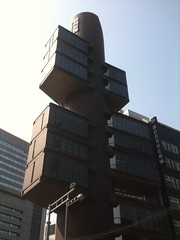 estaba muy bueno ese edifico