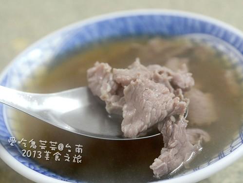 3_阿村牛肉湯006.jpg
