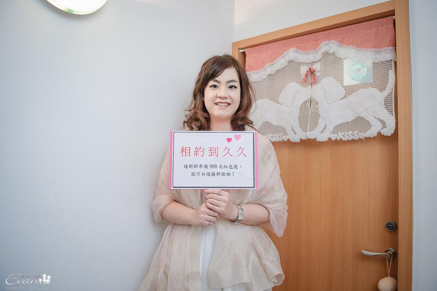 宇能&郁茹 婚禮紀錄_140