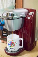 DSC_6211.jpg (d3_plus) Tags: coffee japan tokyo nikon scenery daily starbucks  dailyphoto kawasaki j4 lifelog thesedays      keurig  nikon1 kcup  1nikkor185mmf18 nikon1j4 kenkocloseuplensno23