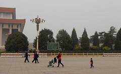 2016_04_060177 (Gwydion M. Williams) Tags: china beijing tiananmensquare tiananmen