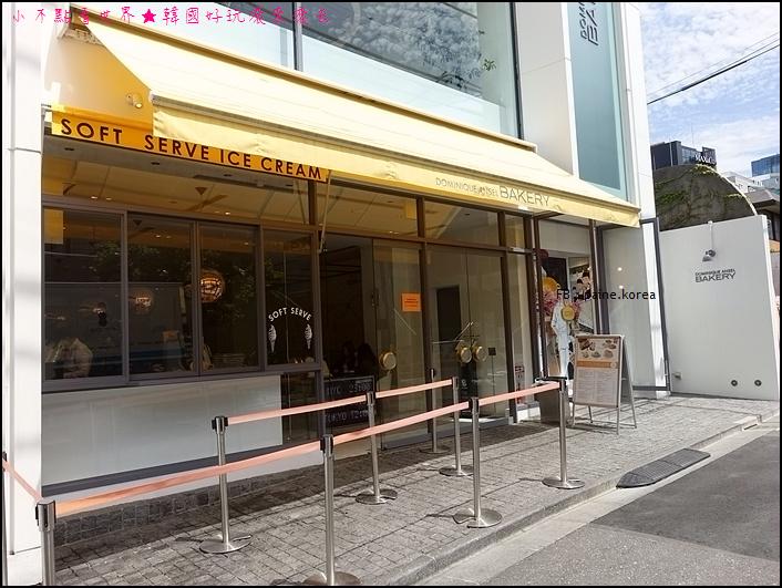 東京甜點DOMINIQUE ANSEL BAKERY (1).JPG