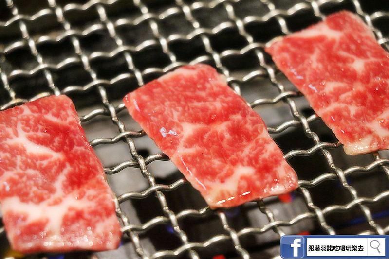 原燒優質原味燒肉085