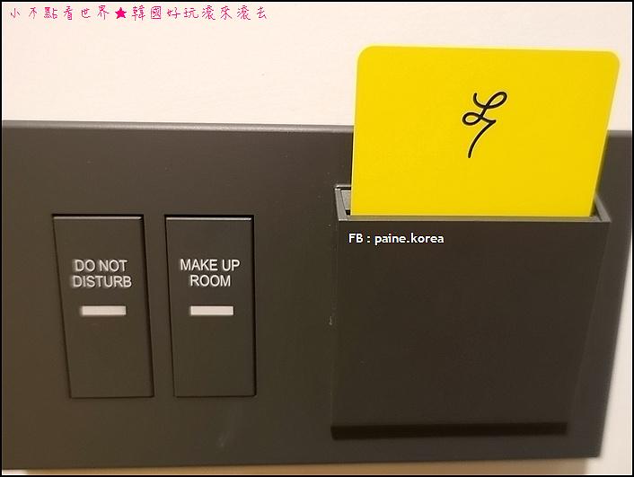 明洞樂天L7 Hotel (23).JPG