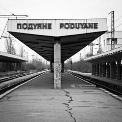 Poduyane 2013-02-03 (Michael Erhardsson) Tags: station sofia empty resa bulgarien jrnvgsstation 2013 dsligt poduyane