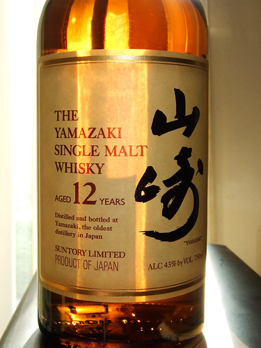 Japaniese Scotch