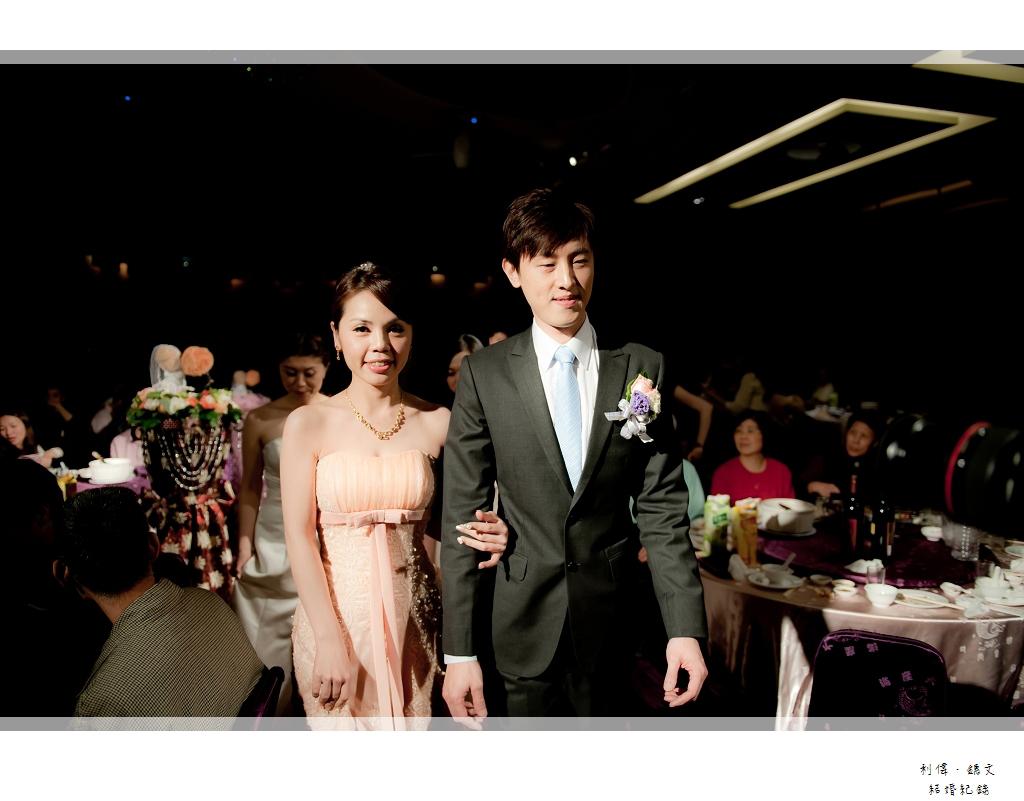 利偉&鏸文_112