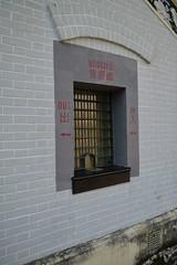 -Rail Way Museum (mawingchung,,,) Tags: china park sky macro tower hongkong nikon hong kong  kowloon      d800e