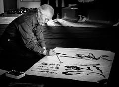 Paris Calligraphy Master 4