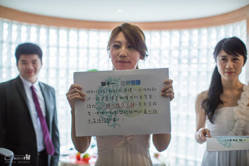 麗明&樹達 婚禮喜宴_40