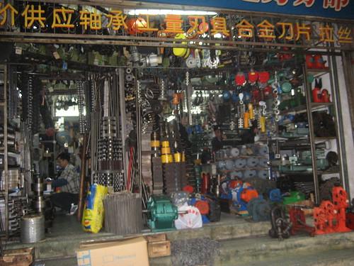 guangzhou 111