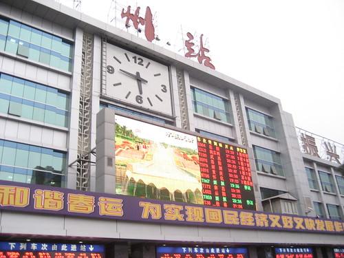 guangzhou 137