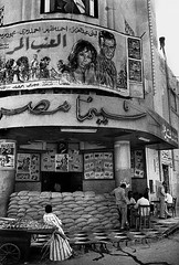 03_Suez - Cinema (usbpanasonic) Tags: cinema canal redsea egypt mediterraneansea egypte  suez egyptians egyptiens