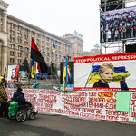 Stop political repressions  - Freedom for Yulia Tymoshenko
