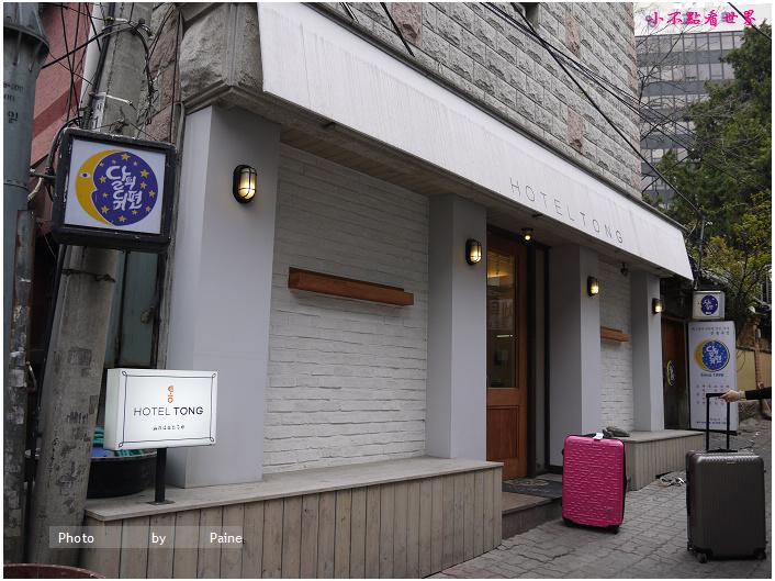 仁寺洞Hotel Tong Andante호텔 통 안단테 인사동 (3).JPG