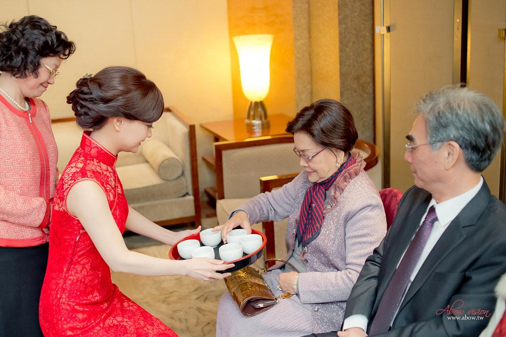 台北遠東國際飯店