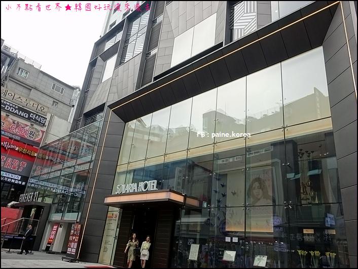 明洞Solaria Nishitetsu Hotel Seoul (1).JPG