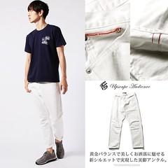 July 07, 2016 at 06:26AM (audience_jp) Tags:   sputnicks  denim  fashion ootd japan white  style kouenji     tokyo madeinjapan  audience